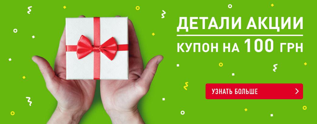 интернет магазин строительных материалов леруа мерлен киев