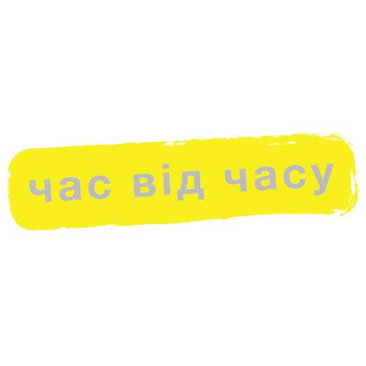 Окуляри - купити Окуляри в Києві та Україні  f8311d16f3509