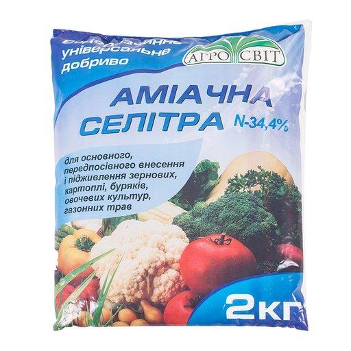 Удобрение Аммиачная селитра 2 кг