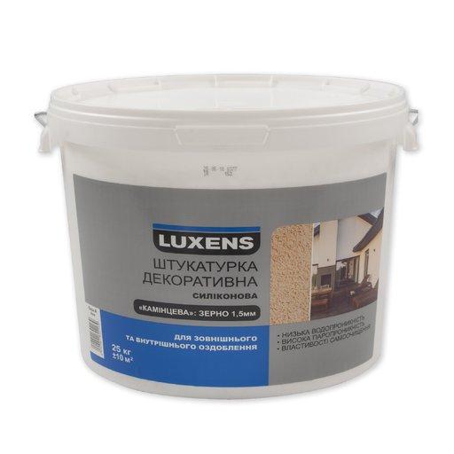 Штукатурка под бетон купить леруа мерлен оборудование для производства фибробетона