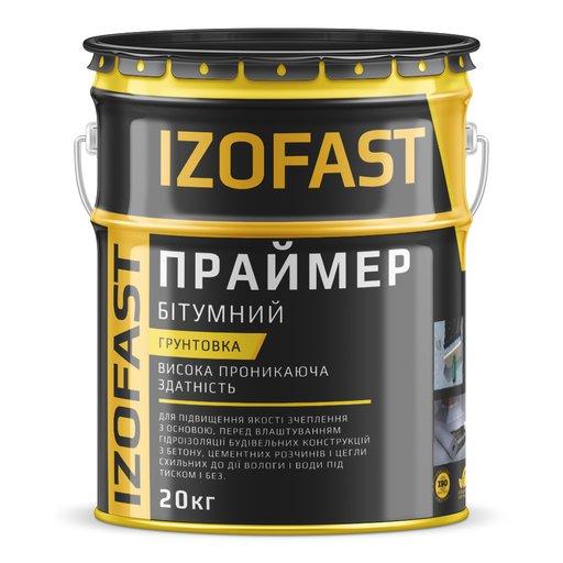 Купить пропитку для бетона в леруа мерлен бетон зверосовхоз пушкинский